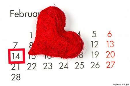 February 14 Calendar Valentines Day
