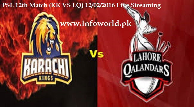 Karachi Kings vs Lahore Qalandars Live Streaming
