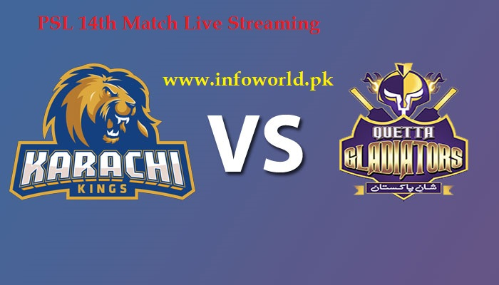 PSL Karachi Kings vs Quetta Gladiators Live Streaming