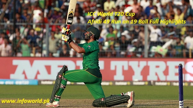 ICC World T20 Shahid Afridi 49 Runs Batting Highlights