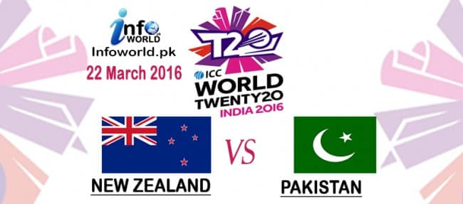 Pak vs NZ WT20 Match
