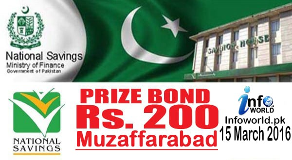Prize Bond Rs 200 Draw Result 15th March 2016
