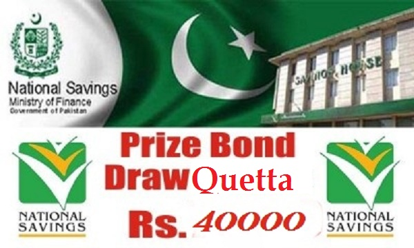 Rs 40000 Prize Bond Draw Result List 1st March 2016