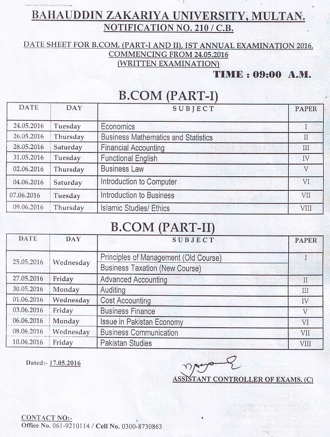 BZU Multan B Com Annual Exams 2016 Date Sheet