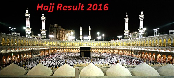 Hajj 2016 Draw Result Complete List 5th May 2016