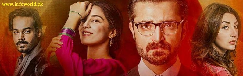 Hum TV Drama Mann Mayal Episode 19 30th May 2016
