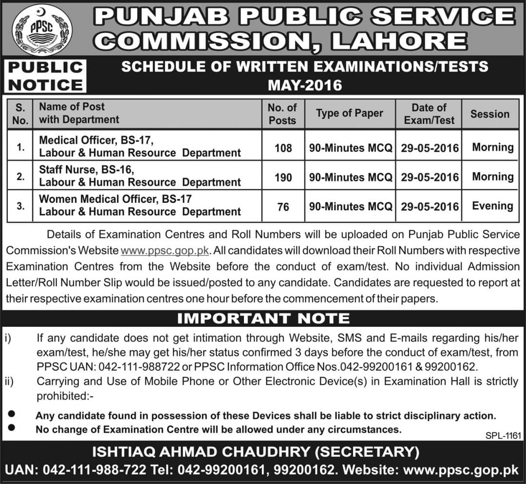 Schedule of Written Examination Test PPSC May 2016 Jobs