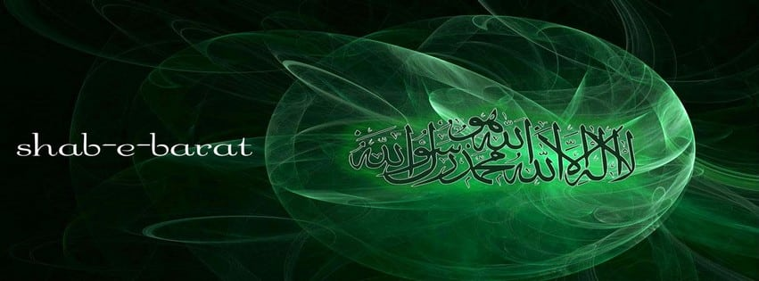 Shab-e-Barat Beautiful Facebook Cover