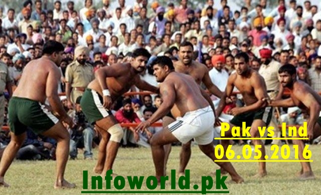 Pakistan Vs India Kabaddi Final Match 6th May 2016