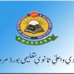 BISE Mardan Board SSC Annual Exams 2016 Result