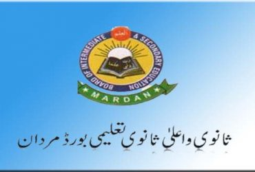Check Online Bise Mardan SSC Annual Exam 2016 Result