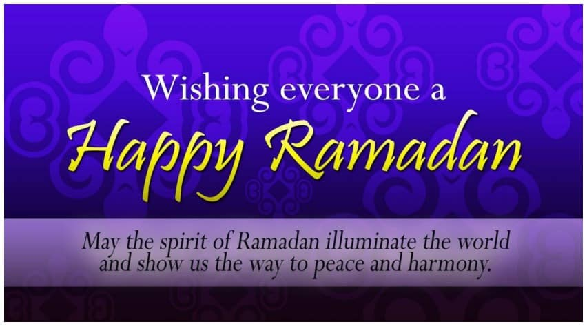 Happy Ramadan ul Mubarak 2016 HD Wallpapers