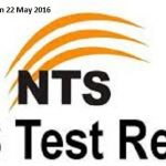 CIIT Saiwal Campus Admission 22 May 2016 NTS Test Result