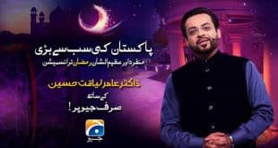 Pak Ramzan With Amir Liaqat Registration Process