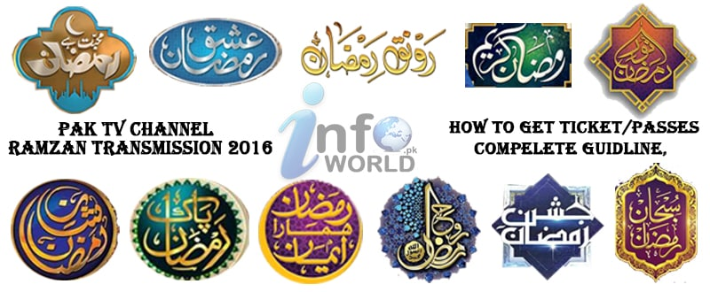 Ramadan TV Shows 2016 Registration Process Guideline