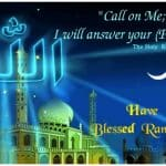 Ramzan-Ul-Mubarak Wallpaper Wishing
