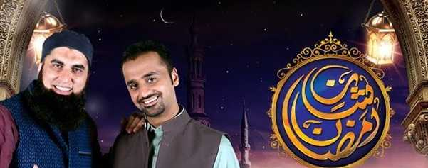 ARY TV Show Shan-e-Ramzan Registration Process