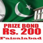 Prize Bond Rs 200 Lucky Draw Result 15th June 2016