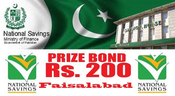 Rs 200 Prize Bond Lucky Draw Result 15th June 2016