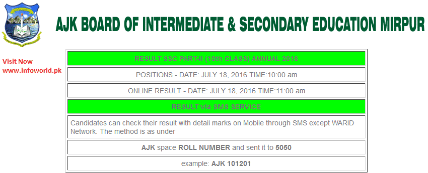 Bise AJK Board 9th Class Result 19th July 2016