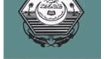 BISE Bahawalpur Board Matric 10th Class Result 2016