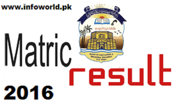 BISE DG Khan Board Matric 10th Class Result 2016