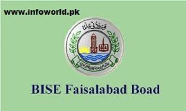 Bise Faisalabad Board 10th Class Annual Result 20th July 2016