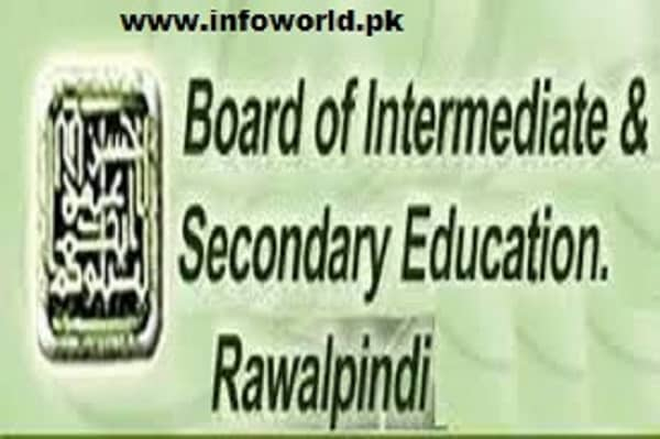 Bise Rawalpindi Board 10th Class Annual Result 20th July 2016