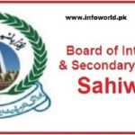 BISE Sahiwal Board Matric 10th Class Result 2016