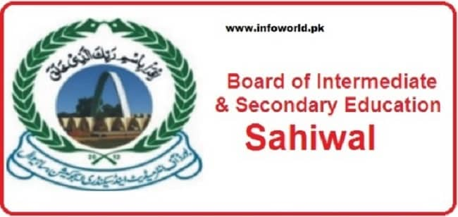 Bise Sahiwal Board 12th Class Result 17th September 2016