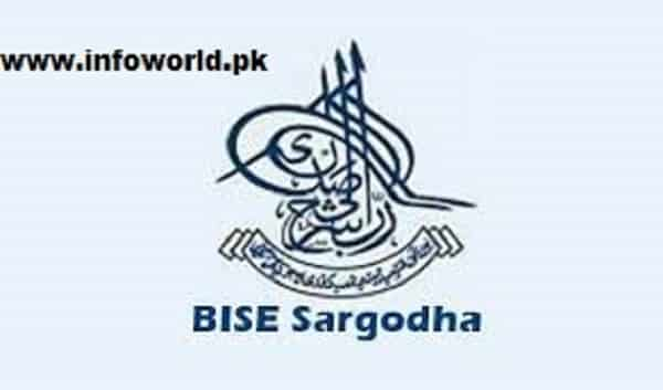 Bise Sargodha Board 10th Class Annual Result 20th July 2016