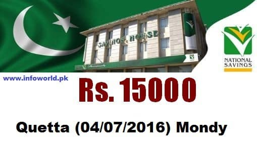Rs 15000 Prize Bond Lucky Draw Result 04 July 2016