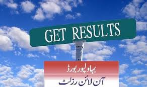 Bise Bahawalpur 12th Class Result 17th September 2016