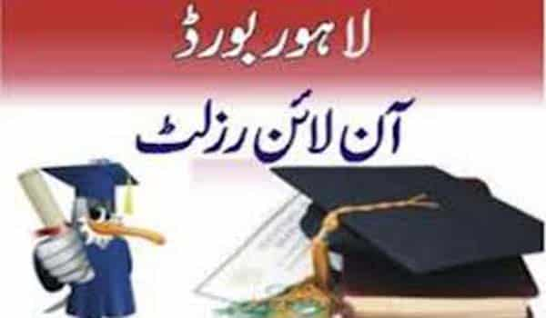BISE Lahore Board 12th Class Result 17th September 2016