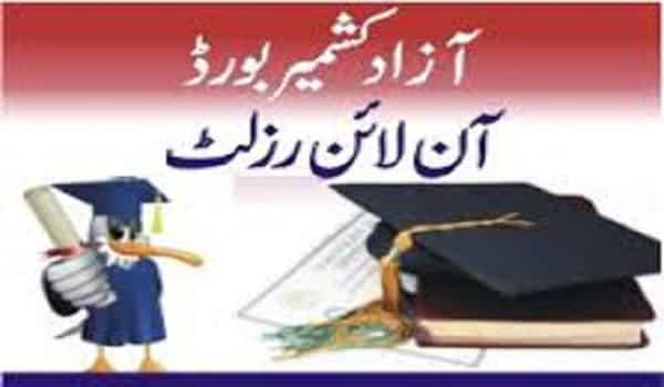 Bise AJK 11th Class Result 2016