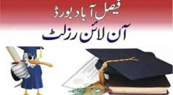 Bise Faisalabad 11th Class Result 2016