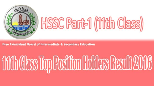 Bise Faisalabad Board 11th Class 2016 Top Position Holder