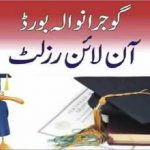 Bise Gujranwala 2nd Year Result 2017 Check Online