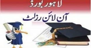 Bise Lahore Board 11th Class Result 2016