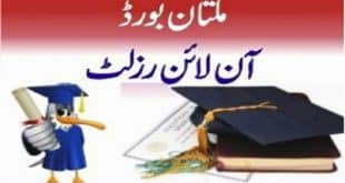 Bise Multan 2nd Year Result 2017 Check Online