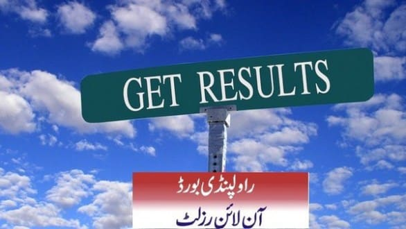 Bise Rawalpindi Board Inter Result Part-I (11th) Annual 2017