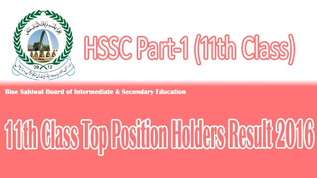 Bise Sahiwal Board 11th Class 2016 Top Position Holder