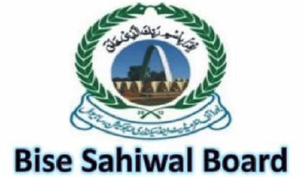 Bise Sahiwal Board 11th Class Result 2016
