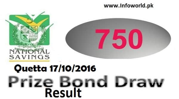 Rs 750 Prize Bond Draw Result 17th October 2016
