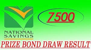 Rs 7500 Prize Bond Draw Result