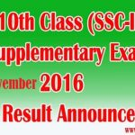 Sargodha Board Matric 10th Class Supply 2016 Result