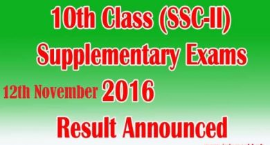 Matric 10th Class Supply 2016 Result