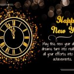 2017 Best Happy New Year Quotes SMS