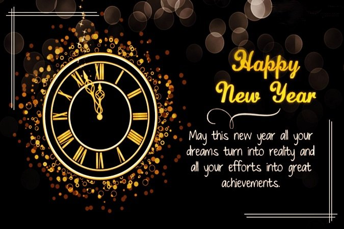 2017 Happy New Year Quotes SMS