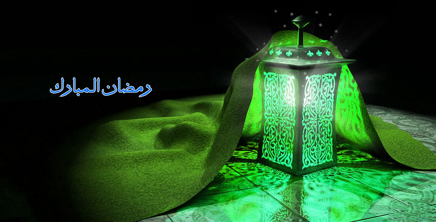 Beautiful Ramzan Images